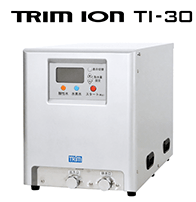 業務用整水器 TRIM ION TI-30